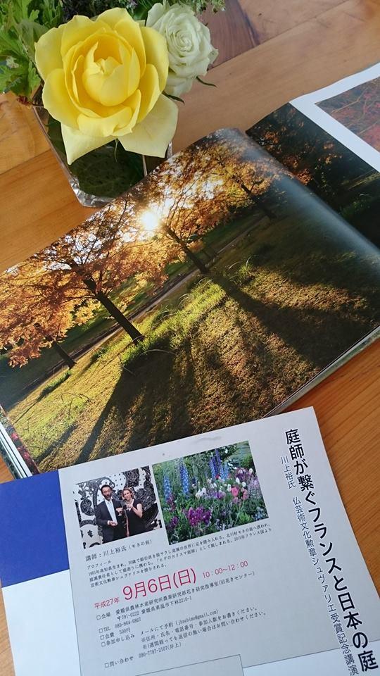 北川村のモネの庭への誇りや愛、 そして、そこを通じて育まれた人のご縁や ご家族への感謝