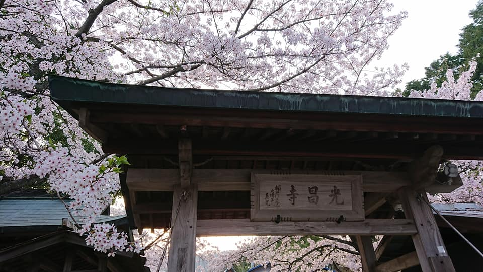 光昌寺の十一面観音さまへのお詣り