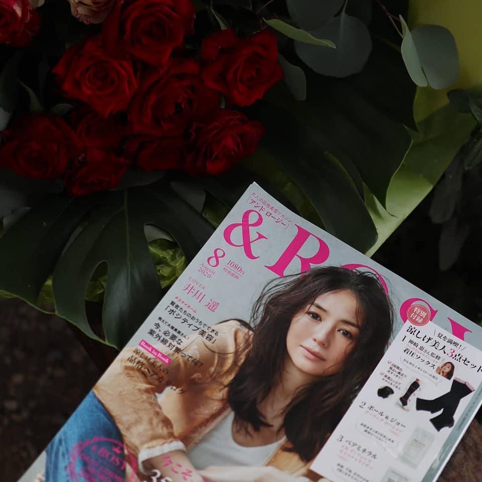 雑誌&ROSYに掲載されました