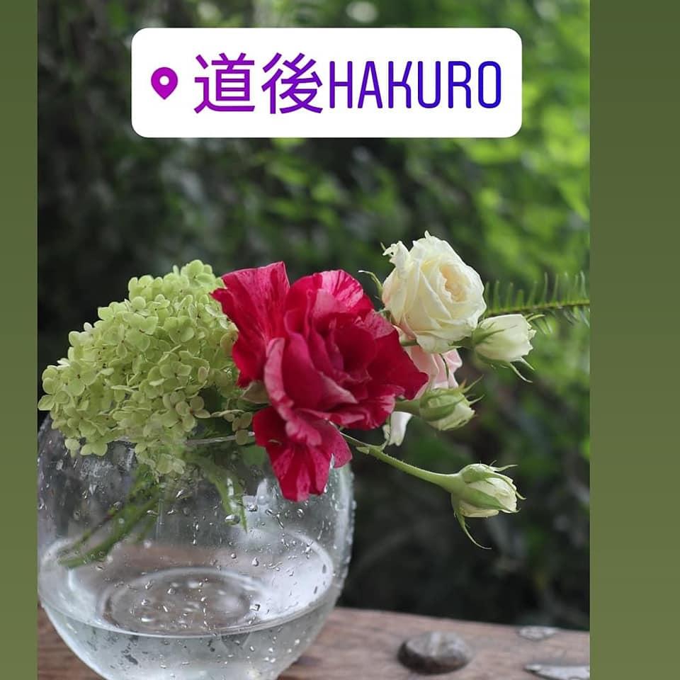 【7月12日14時半~17時】道後hakuroにてベルローズ号出店!