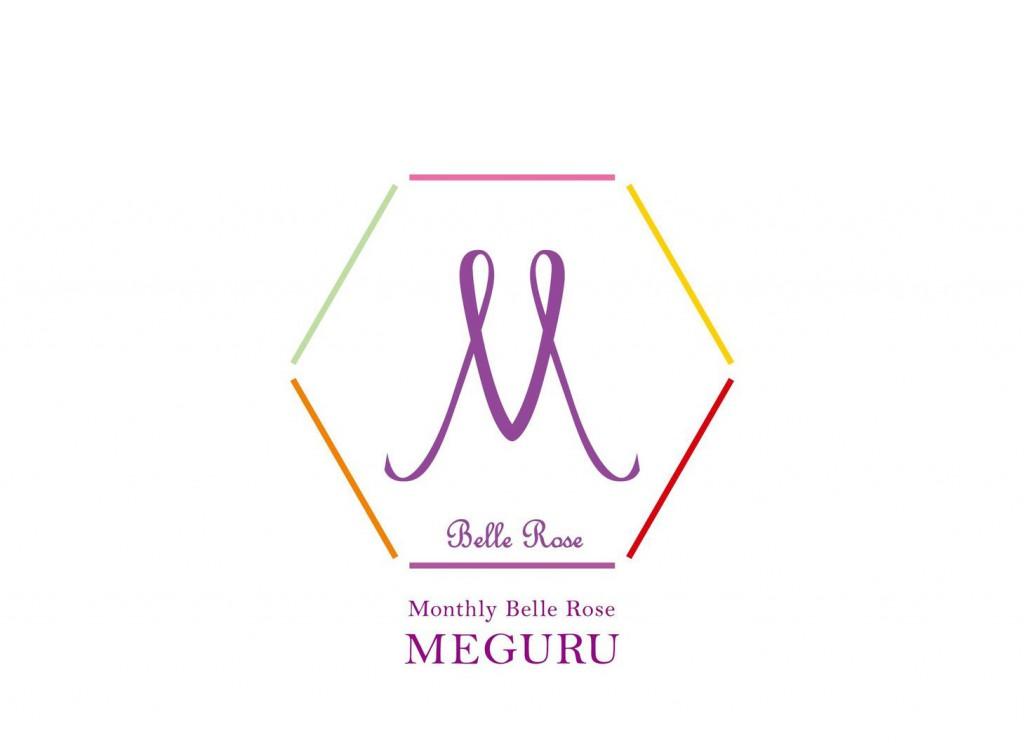 【おうち時間充実 お取り寄せ コンパクトサイズ波動バラ マンスリーベルローズ「MEGURU」(限定数】